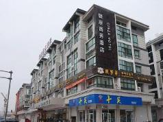 Ginza Business Hotel, Yiwu