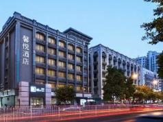 Zense Inn Shenzhen, Shenzhen