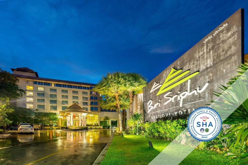 Buri Sriphu Hotel & Convention Centre