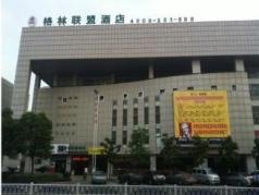 GreenTree Alliance Changzhou University City Hotel, Changzhou