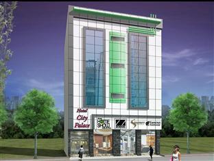 Hotel City Palace - Bhilwara