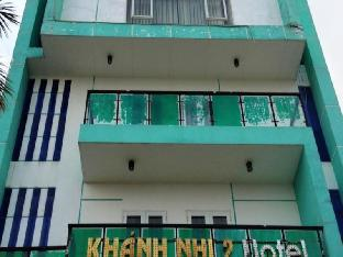 Khanh Nhi 2 Hotel Danang