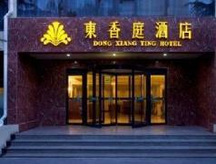 Beijing Capital Airport Fragrant Dongxiangting Hotel, Beijing