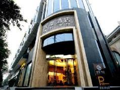 Chengdu Pai Rui Hotel, Chengdu