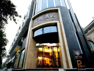Chengdu Pai Rui Hotel - Chengdu