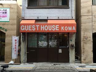 Osaka Guesthouse Koma image