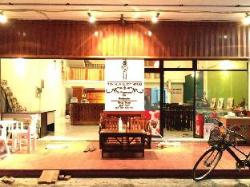 Ton Hug Guest House Chiang Mai