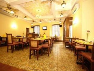 호텔 살라세도 드 비간 비간 - 식당