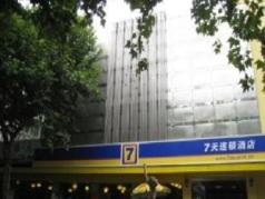 7 Days Inn Hangzhou Fengqi Road Silk City, Hangzhou