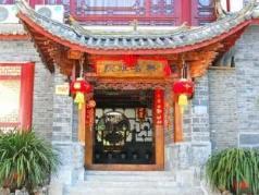 Lijiang Wuming Yayuan Hotel, Lijiang