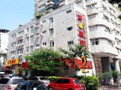 Super 8 Hotel Xiamen Guanghua Tower Zhongshan Road Branch, Xiamen