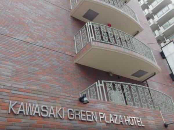 川崎グリーンプラザホテル