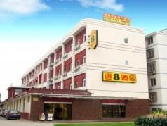 Super 8 Jiangdu Shangcheng Road Branch, Yangzhou