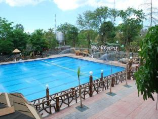 Bosay Resort Antipolo - Exterior