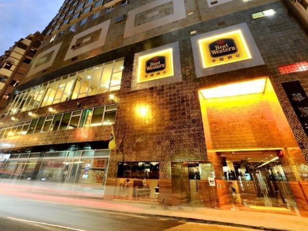 香港华丽酒店尖沙咀-最佳西方酒店 香港旅游 第1张
