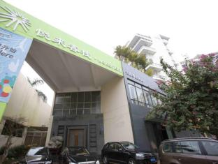 Welcome Inn (Dameisha Branch) Shenzhen