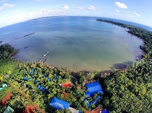 Koh Mak Buri Hut Natural Resort PayPal Hotel Koh Mak (Trad)