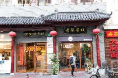 Phoenix Hostel, Shanghai