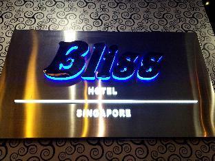 ブリス ホテル シンガポール5