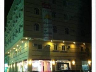 hotels.com Dyaar Al Roshan 1 Apartment