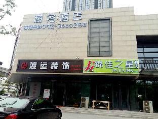 Kunshan Jinjia Star Express Hotel