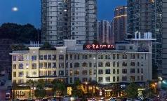 ZIXIN FOUR SEASONS HOTEL, Changsha