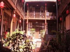 Teng Chong Cha Ma Inn, Tengchong
