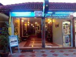 Karoon Hut Guesthouse Hua Hin
