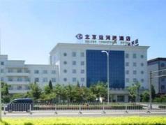 Beijing Yunheyuan Hotel, Beijing