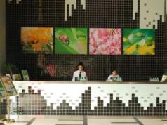Shanshui Trends Hotel-Bantian Dong Branch, Shenzhen