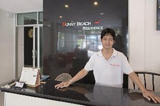 รูปแบบ/รูปภาพ:Sunny Beach Residence