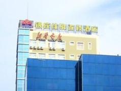 Grace Inn Weifang Dongfeng Street, Weifang