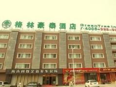 GreenTree Inn Beijing Xi San Qi Bridge Hotel, Beijing