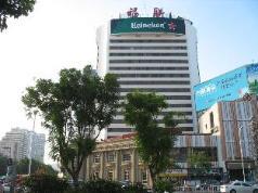 Xiamen United Hotel, Xiamen