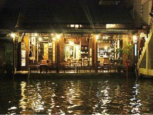 Thanicha Resort PayPal Hotel Amphawa (Samut Songkhram)