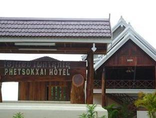 Phetsokxai Hotel Pakbeng takes PayPal