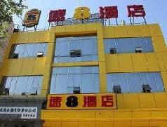 Super 8 Beijing Guijie Guozijian Branch, Beijing