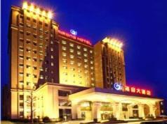 Henan Hairong Hotel, Zhengzhou