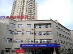 Hanting Hotel Zhengzhou Garden Road Branch, Zhengzhou