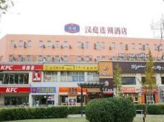 Hanting Hotel Beijing Huajiadi Branch, Beijing