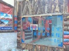 Dengba Hostel Kangding Branch, Ganzi