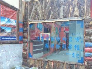 Dengba Hostel Kangding Branch
