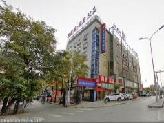 Hanting Hotel Beijing South Railway Station South Branch, Beijing
