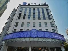Hanting Hotel Shanghai South Xizang Road Branch, Shanghai