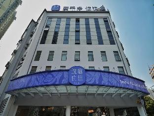 Hanting Premium Hotel Shanghai Xizang Nan Road