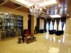 Xi'an I'well Hotel, Xian