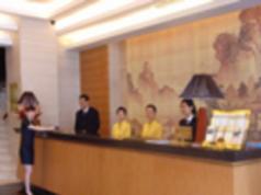 Wanyi Hotel, Dongguan
