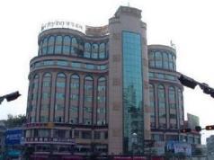 City Inn (Yuandong Huizhou), Huizhou