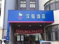 Hanting Hotel Shanghai Jinqiao Branch, Shanghai