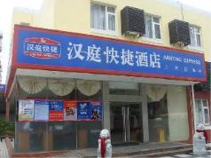 Hanting Hotel Shanghai Shangnan Branch, Shanghai